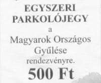 Magyarok Szövetsége